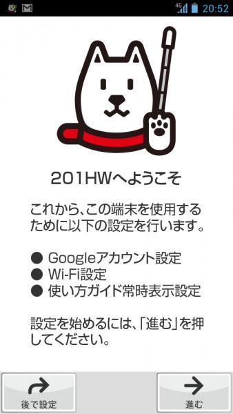 livedoor.blogimg.jp/smaxjp/imgs/2/3/234ebb12.png