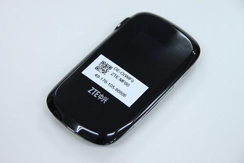 telecom_square_001