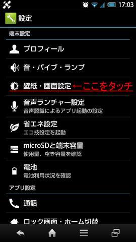 SH02E_gashitsu_01