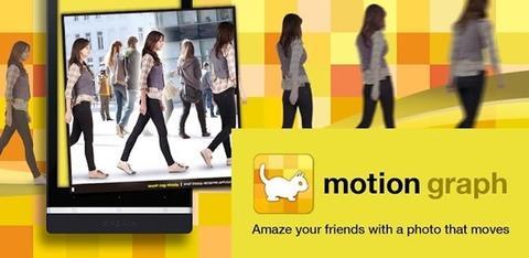 【最近のオススメ「Androidアプリ」特集:2012年12月2〜16日編】