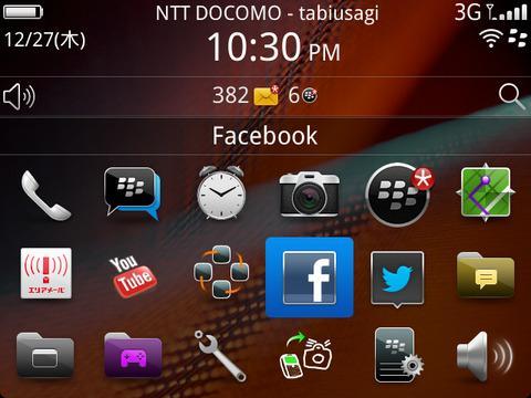 vScreenshot_1356615023457