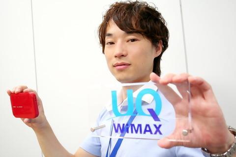 【UQの中の人が使うスマホやルータを徹底チェック!「UQコミュニケーションズ」−UQ WiMAX編−スマホイケメン特集】
