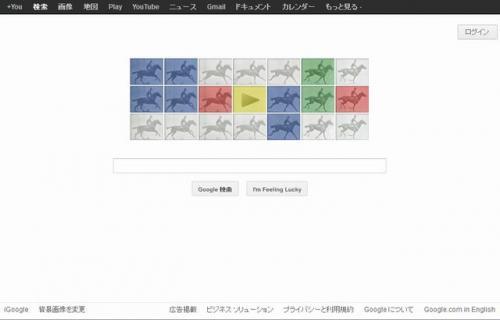 Googleロゴで1年を振り返る Googleホリデーロゴ&Doodlesまとめ〜その2〜