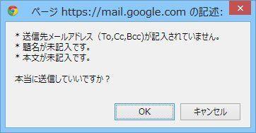 CCへの大量入力を防止! Gmailを便利にしてくれるChrome拡張機能が登場