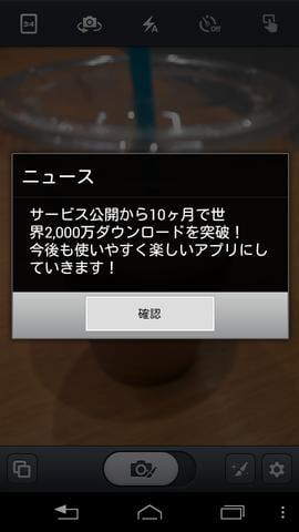 Screenshot_2013-01-11-17-44-51