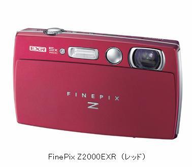 FinePix Z2000EXR_R