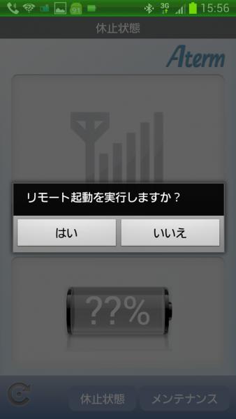 130206_WM3800R_01