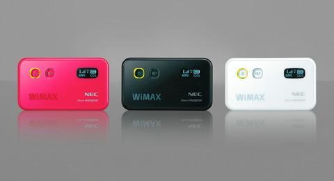 【スマホの充電もできる!超小型のWiMAX対応モバイルWi-Fiルータ「AtermWM3800R」特集】