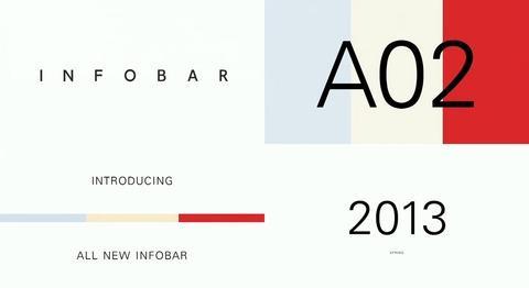 """【デザインケータイの元祖""""INFOBAR""""の最新モデル「INFOBAR A02」特集】"""