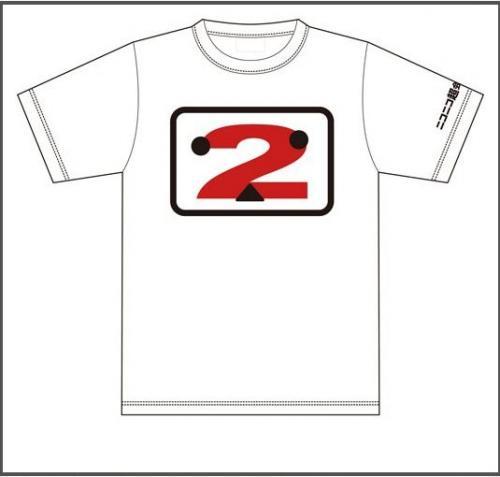 超会議2に着て行くべし! ニコニコ超会議2のオフィシャルTシャツ発売