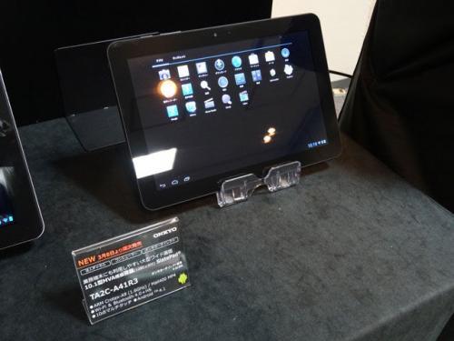 ONKYOがAndroidタブレットに参入 1万円を切るAndroidタブレットを投入【デジ通】
