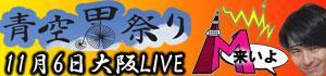 痛烈!股裂きけんけんぱ(MEGWIN TV)
