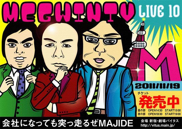電気カミソリ1981人同時でギネス世界記録達成(MEGWIN TV)