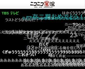 20110422madomagi.jpg