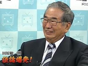 ニコニコ動画の討論番組に出演した石原慎太郎東京都知事