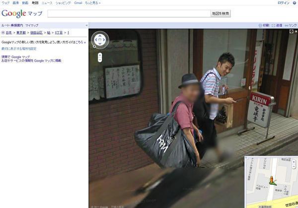 ストリートビューに写りこんだTKO木本さん