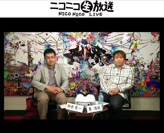 詩人の和合亮一氏(左)と対談した作家の東浩紀氏