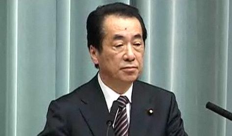 内閣不信任案の否決を受け、2011年6月2日夜に会見した菅直人首相