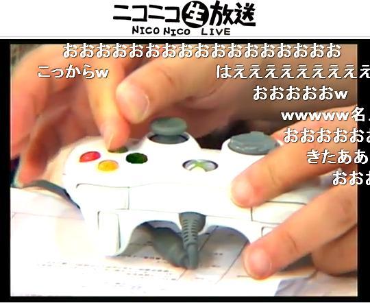 高橋名人の16連射でゲーム画面をスキップ