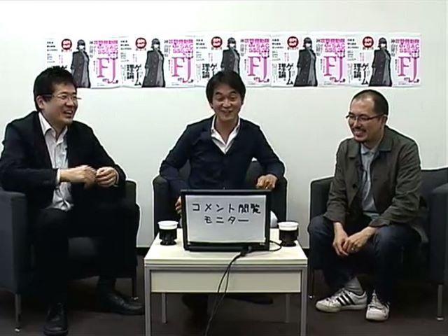 『攻殻機動隊』の魅力について語り合った(左から)磯崎哲也さん、夏野剛さん、藤津亮太さん