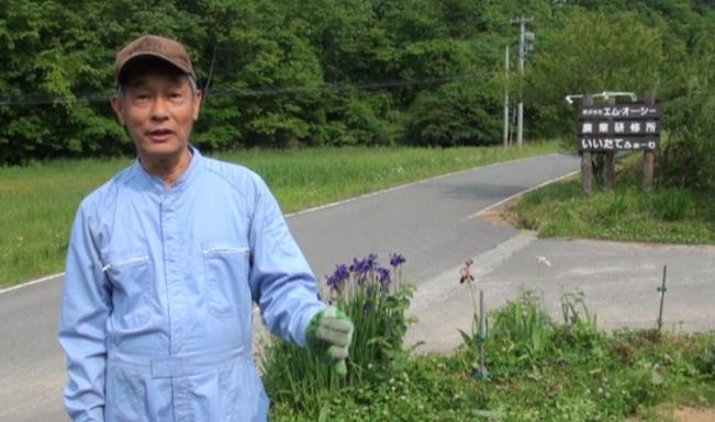 農業を営む伊藤延由さん