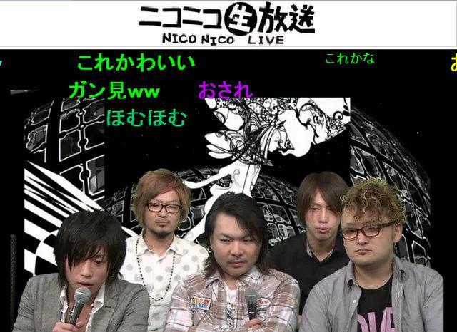 アルバム『祭囃子』に参加したスペシャルバンドのメンバー。前段右からbuzzGさん、真矢さん、Geroさん。後段右から[TEST]さん、Kei Nakamuraさん