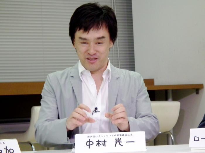 チュンソフト社長の中村光一氏
