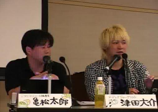 媒体记者Daisuke Tsuda(右)和Nico Nico新闻主编Taro Kamematsu