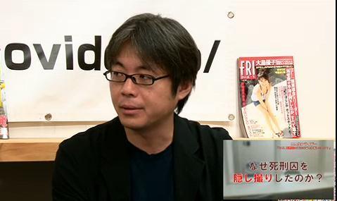 ジャーナリストの青木理氏