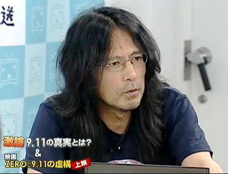 大阪大学サイバーメディアセンターの菊池誠教授