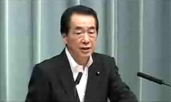 記者会見で原子力政策について自身の考えを表明した菅直人首相