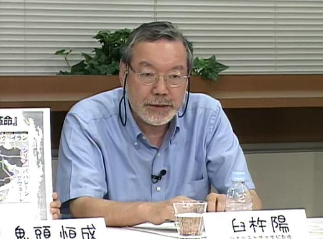 日本女子大学文学部の臼杵陽教授