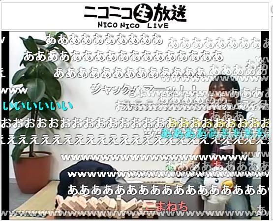 AKB石田さんが百花繚乱さんとユー生を疑似体験