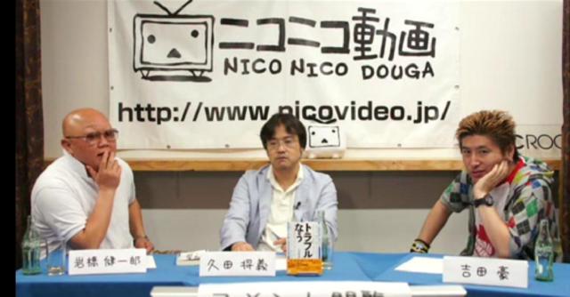 左から岩崎氏、久田氏、吉田氏。視聴者の悩みに答えた。