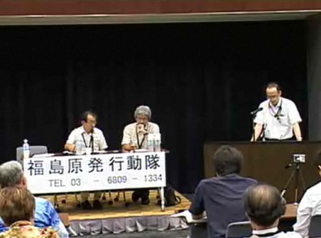 福島原発行動隊による福島第1原発視察の報告会