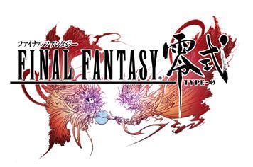 10月13日に発売される予定の「FINAL FANTASY 零式」