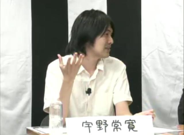 「テレビが好きなのでポジティブな話をしたい」という評論家・宇野常寛氏
