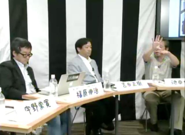 「放送としてのテレビは、もうこれ以上大きくならない産業」と池田信夫氏(写真・右端)