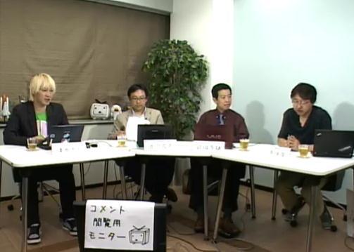 『MIAU Presents ネットの羅針盤』第16回目のニコニコ生放送の模様
