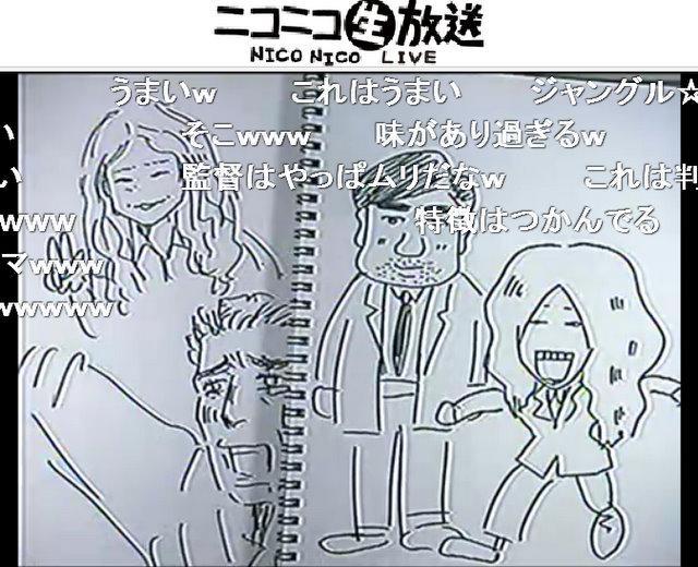 漫画家の西原理恵子さんとヤマザキマリさんが描いた、なでしこジャパン