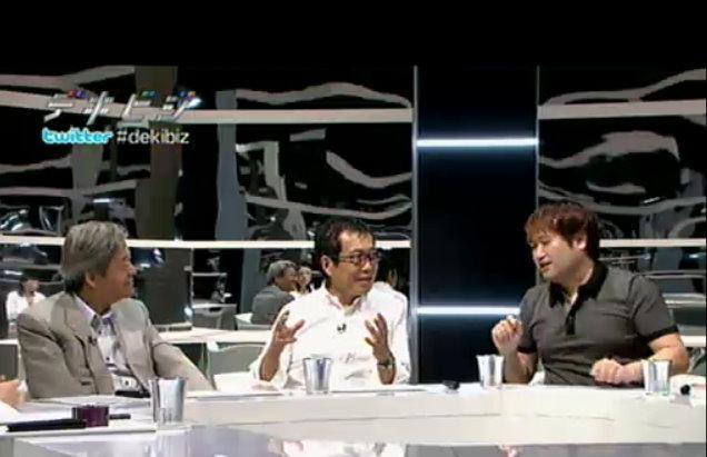 (左から)田原総一朗氏、佐々木俊尚氏、東浩紀氏