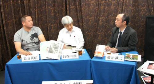 生レバーの扱いについて語る光山氏(左)、長谷川氏(中央)、藤井氏(右)