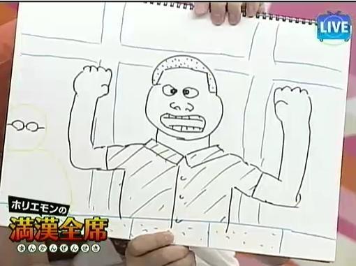 牧野氏が描いた「面会時の堀江貴文氏」のイラスト。アイスの「ガリガリ君」そっくりだったという