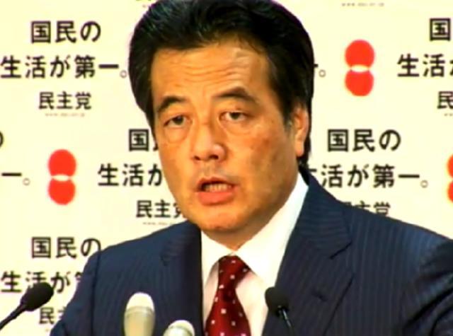 民主党の岡田克也幹事長