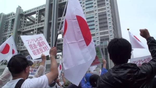 東京・お台場でのデモの様子