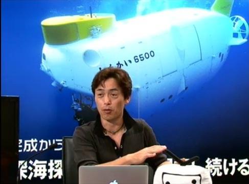 海洋研究開発機構の高井研氏