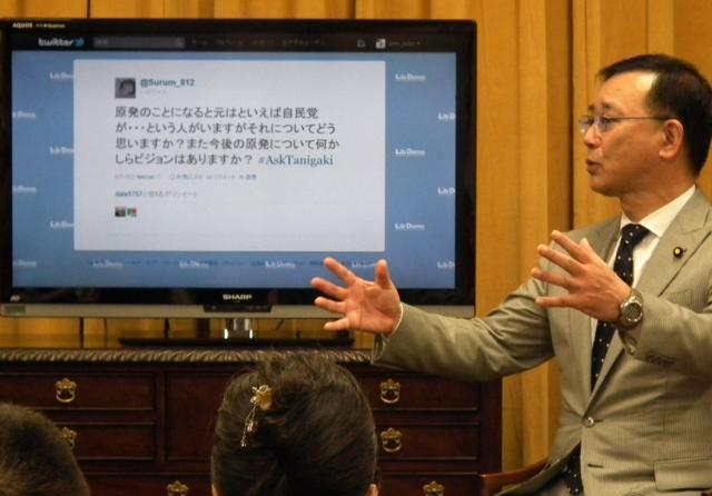 「ツイッター対話集会」を開いた自民党の谷垣禎一総裁