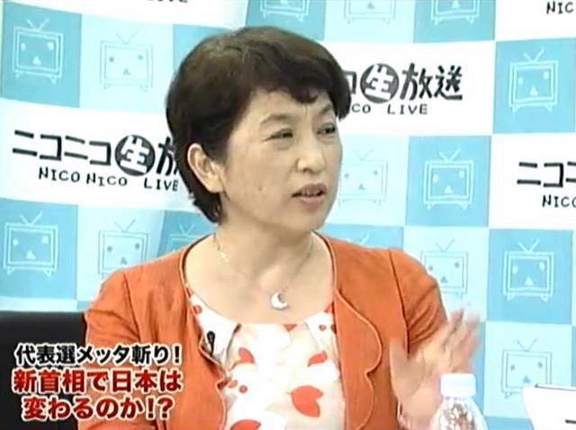 社民党の福島瑞穂党首