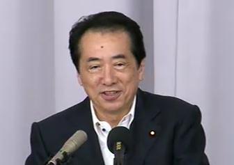 菅直人首相(2011年8月26日)