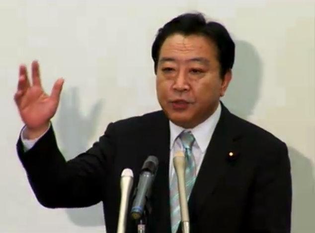 民主党代表選挙への出馬を正式表明した野田佳彦財務相